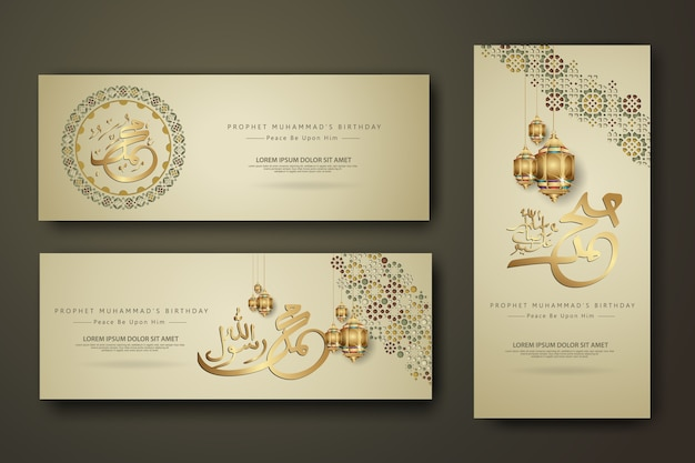 Prophet muhammad in arabic calligraphy, set banner template