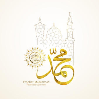 Prophet muhammad peace be upon him in arabic calligraphy with geometric islamic mawlid greeting