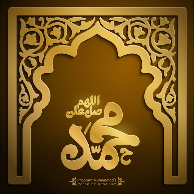 Prophet muhammad text in arabic calligraphy for mawlid islamic greeting
