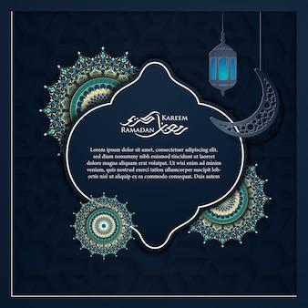 The prophet muhammads birthday mawlid islamic greeting