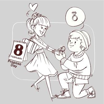 제안 데이 라인 아트 슈퍼 귀여운 사랑 쾌활한 로맨틱 발렌타인 커플 데이트 선물 손으로 그린 개요 그림