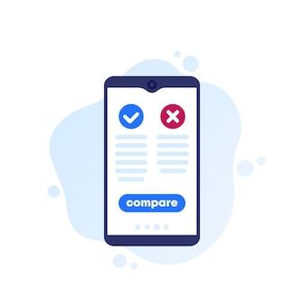 장단점 모바일 앱, 웹용 벡터 아이콘
