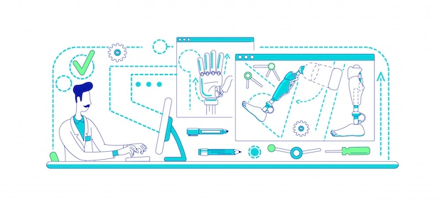 義足開発研究所細い線の概念図