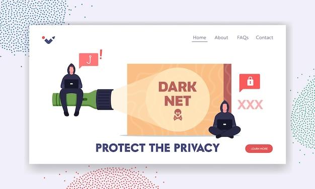 Dark net 방문 페이지 템플릿에서 개인 정보를 보호하십시오. black hoodie의 해커 캐릭터는 darknet에서 숨겨진 마약 정보를 검색하는 노트북으로 손전등에 앉아 있습니다. 만화 사람들 벡터 일러스트 레이 션