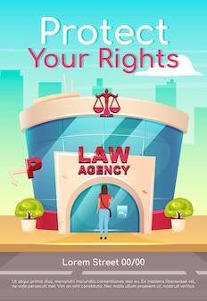 Защитите свои права плоский шаблон плаката. консультация юриста. юридический консультант. адвокатская помощь. брошюра, буклет на одну страницу концептуального дизайна с героями мультфильмов. флаер, буклет юридического агентства