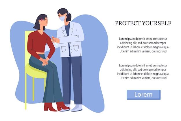 身を守るマスクされた医者がcovid19に対して女性にワクチンを接種する