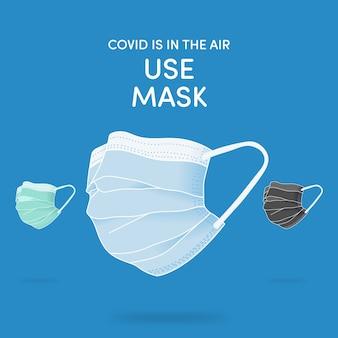 Covid-19からマスクを使用してマスクを使用する