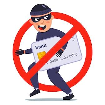 銀行カードの盗難に対する保護。詐欺師がお金を盗んだ。キャラクターイラスト。