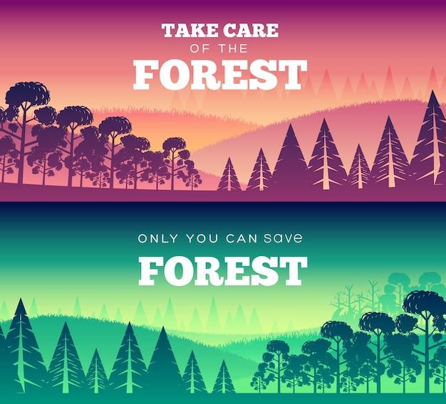 火事の日からの森林の保護