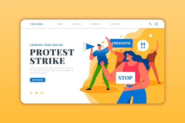 Целевая страница дискриминации протеста