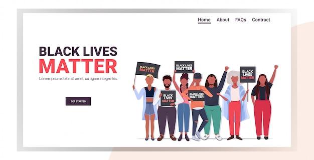 흑인의 삶을 가진 시위대는 인종 차별에 대한 배너 인식 캠페인