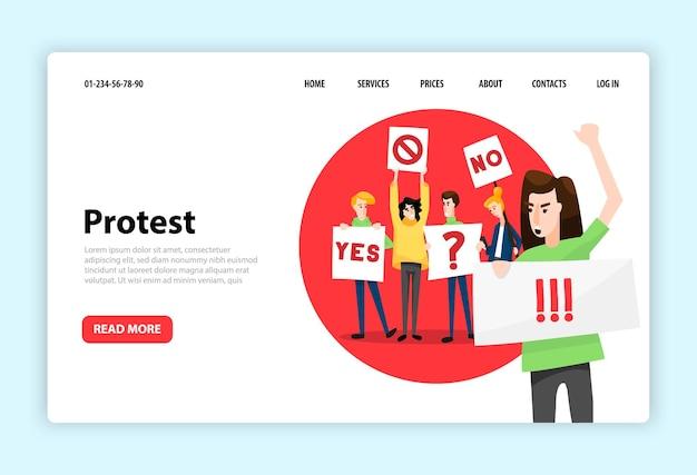 항의하는 사람들 방문 페이지 템플릿