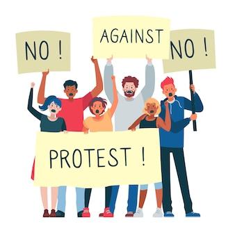 항의하는 사람들