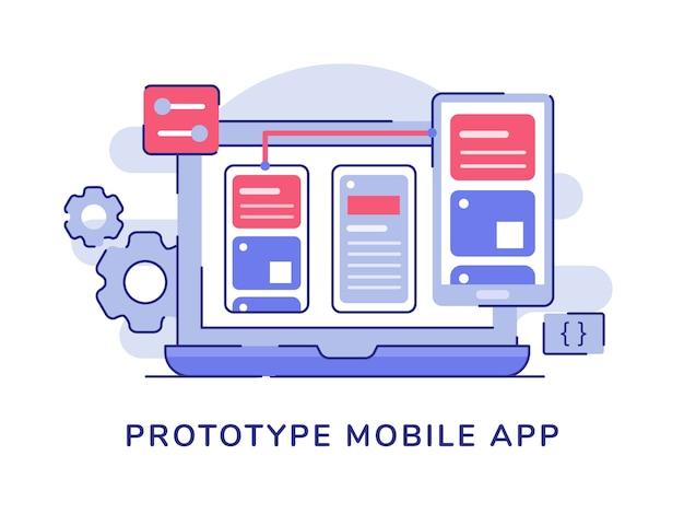 Настройка прототипа мобильного приложения на дисплее ноутбука