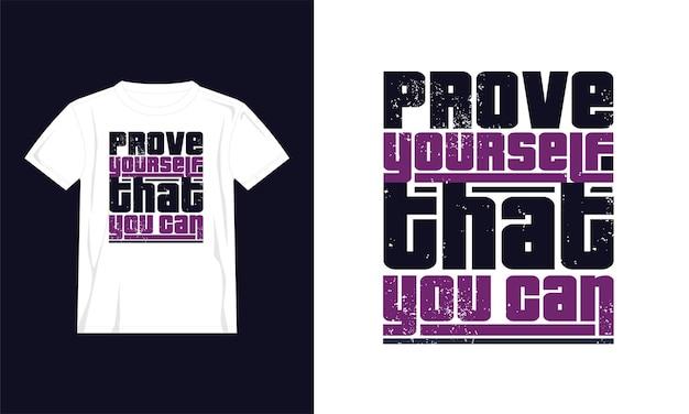 티셔츠 디자인을 인용 할 수 있음을 증명하십시오.
