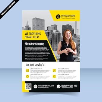 ビジネス戦略のプロのチラシテンプレートデザインのためのプロバイダーのスマートなアイデア