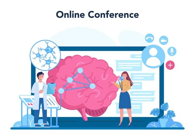 정신과 의사 온라인 서비스 또는 플랫폼. 정신 건강 진단. 정신 분열증, 치매를 치료하는 의사. 온라인 회의. 벡터 일러스트 레이 션