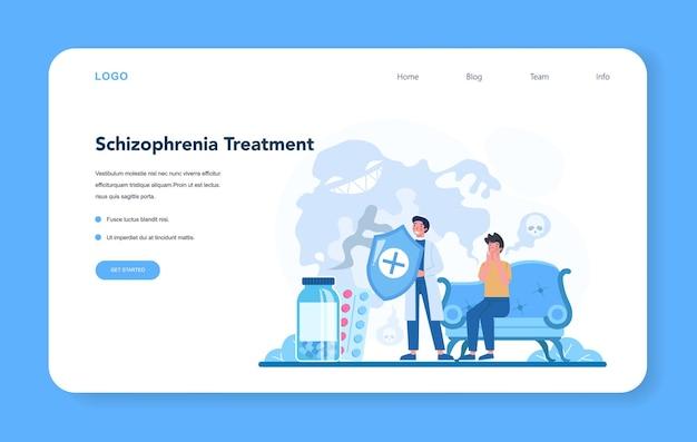 Набор веб-баннера или целевой страницы психиатра