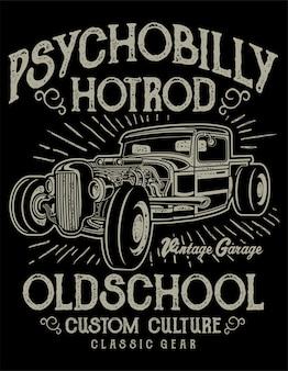 Плакат psychobilly hotrod