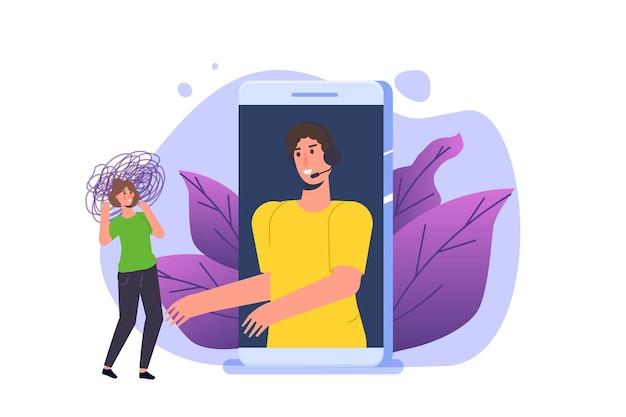 Концепция службы психологической помощи. векторная иллюстрация