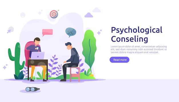 心理カウンセリングのコンセプトイラスト。