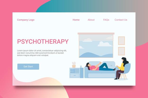 Психологическая помощь - лендинг