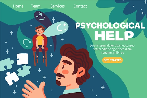 心理的ヘルプのランディングページ