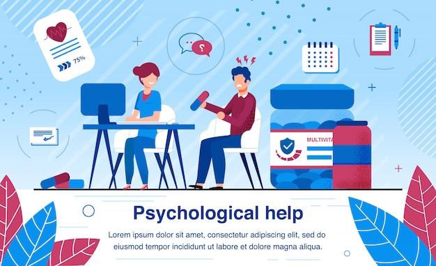 Psychological help with medicines vector illustration