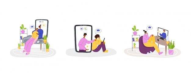 心理的なオンラインサービス-自宅での個人的な遠隔サポートまたはインターネットによる支援