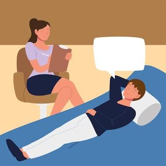 Психолог и пациент обсуждают в комнате
