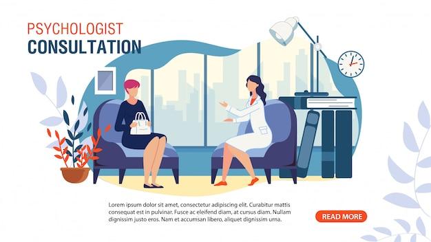 Psychologist consultation service flat web banner