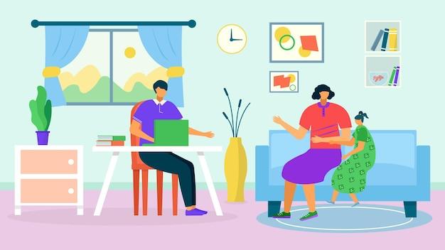 심리학자는 아이 어머니 여성을 위한 사무실 벡터 일러스트레이션 심리학 상담에서 아이를 도와줍니다.