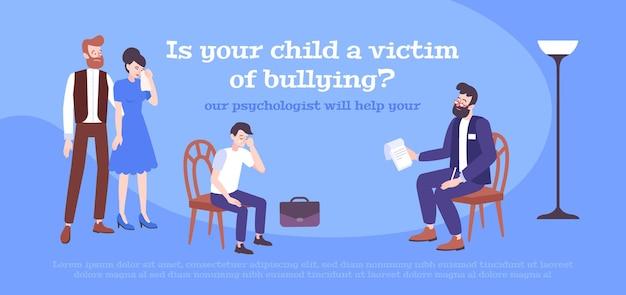 セラピストと親を持つ子供の平らな人間のキャラクターを持つ心理学者の水平バナー
