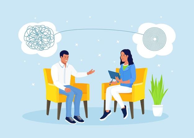 心理学療法セッションにおける心理学者の女性と男性の患者。ストレス、依存症、精神的問題の治療。心理療法の実践、心理的支援、精神科医のコンサルティング