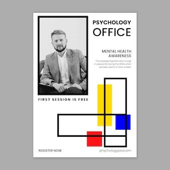 Modello di volantino dell'ufficio di psicologia