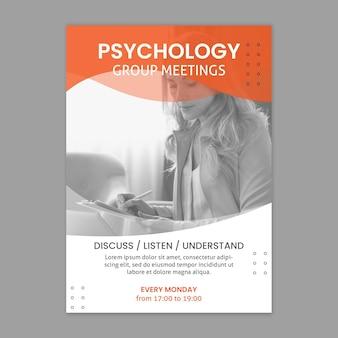 Шаблон плаката офиса психологии