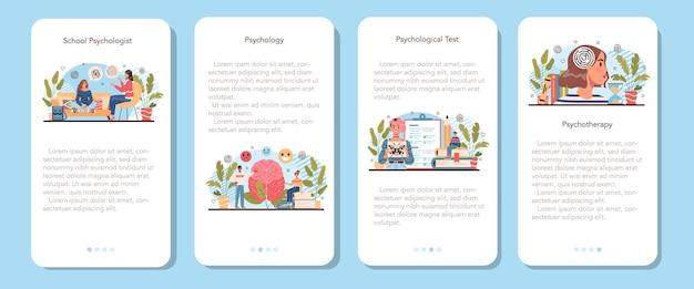 심리학 학교 과정 모바일 응용 프로그램 배너 세트입니다. 학교 심리학자