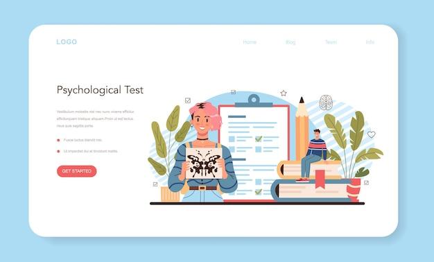 Psychology school course web banner or landing page set school