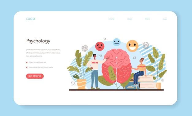 심리학 학교 과정 웹 배너 또는 방문 페이지 집합입니다. 학교