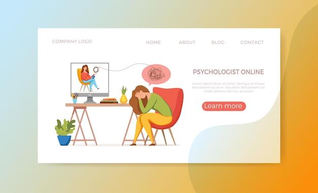 心理療法のオンラインカウンセリングベクトルの概念。ストレス、うつ病、または精神的な問題のある患者と座って話している心理療法実践療法セッションの女性の漫画イラスト。