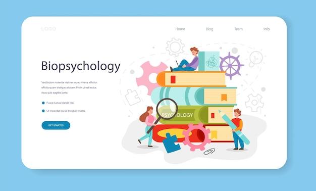心理学のウェブバナーまたはランディングページ。人々の精神的および感情的な健康の研究。精神と行動の科学を学ぶ学生。フラットベクトルイラスト