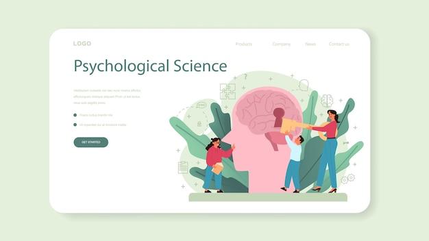 心理学のウェブバナーまたはランディングページ。