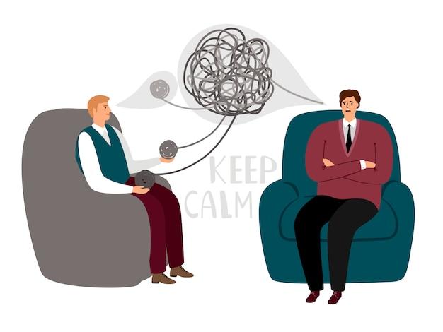 心理療法の弁護士のコンセプト