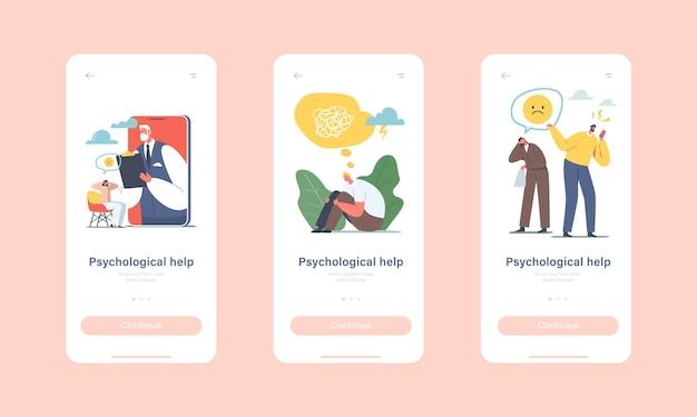 심리 치료 헬프라인, 온라인 상담 모바일 앱 페이지 온보드 화면 템플릿. 모바일 화면의 의사 심리학자 캐릭터는 원거리 약속 개념을 가지고 있습니다. 만화 사람들 벡터 일러스트 레이 션