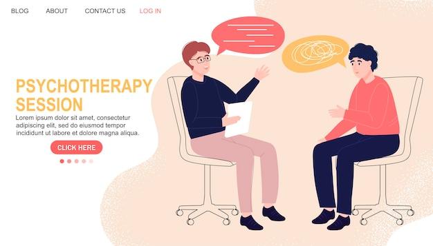 Сеанс психотерапии. душевное здоровье. целевая страница. психолог с пациентом. разговаривать.