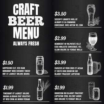 펍 메뉴. 레스토랑이나 카페 템플릿 디자인을 위한 맥주 음료 메뉴. 안경, 머그잔, 배럴, 병은 벡터 삽화를 스케치합니다. 새겨진 알코올 음료, 콘과 홉 가지가 있는 캔
