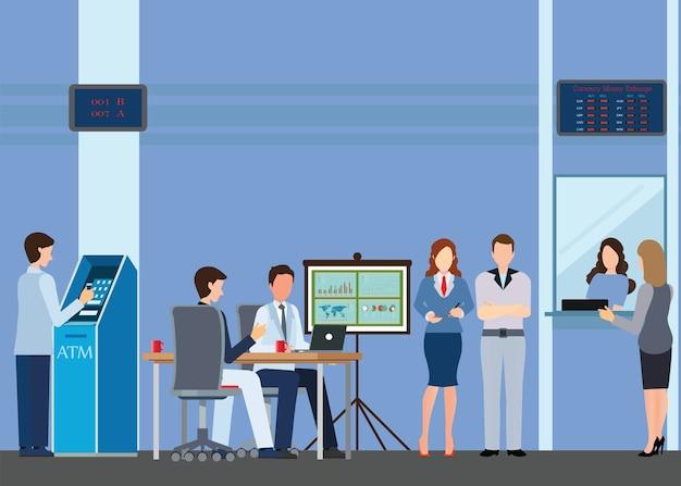 은행에 대한 금융 서비스에 대한 공개 액세스