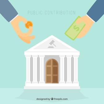 공공 기여 개념