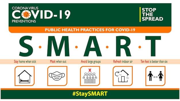 Covid19에 대한 공중 보건 관행 또는 건강 및 안전 프로토콜 또는 모범 사례 소매 식품