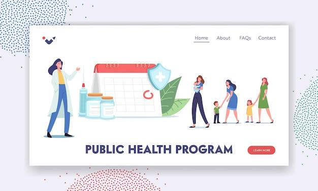 公衆衛生プログラムのランディングページテンプレート。ワクチン、免疫スケジュール。小さなキャラクターは、丸みを帯びた日付の巨大なカレンダーで予防接種を待ちます。医者は人々を招待します。漫画のベクトル図